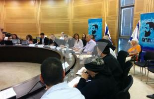 Launching of a Lobby for Drafting Minorities to the IDF 14.10.15