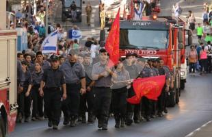 The 60th Annual Jerusalem March