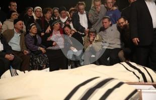 Funeral of Yaakov and Netanel Litman 14.11.15
