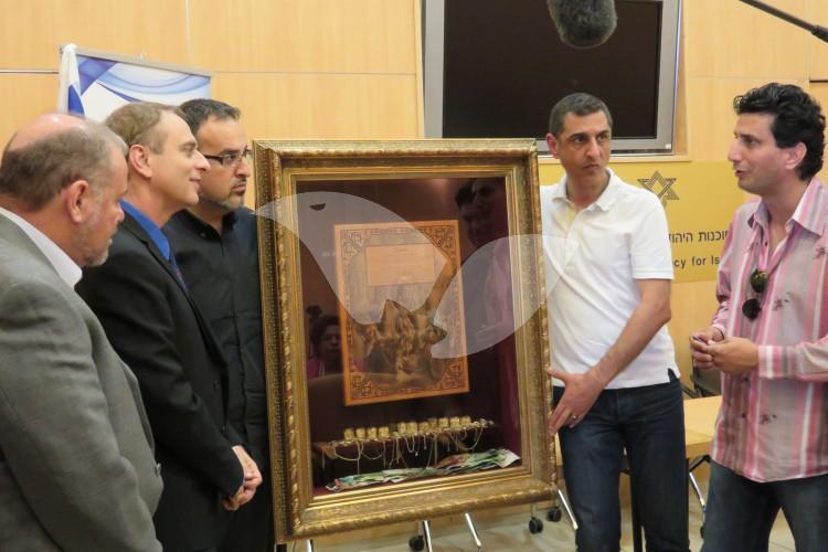 Iranians presenting gift to Keren Hayesod, Jewish Agency
