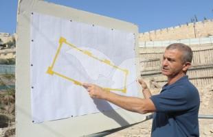 Archeological Discovery in Jerusalem