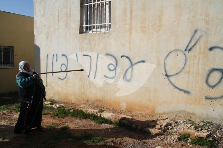 'Price Tag' Attack on Hussein Darwish's House in Beitillu 22.12.15