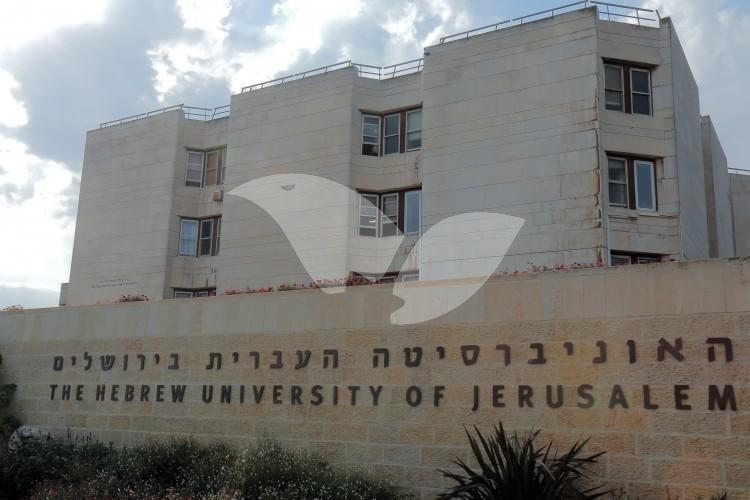Hebrew University in Jerusalem