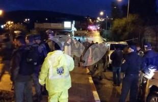 Scene of Stabbing Attack In Beit Horon Near Jerusalem, 25.1.16