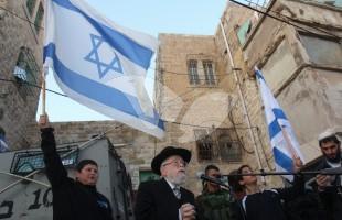 Jewish Demonstration in Hebron