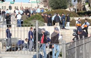 Three Terrorists Attack Border Policeman At Damascus Gate, 3.2.2016