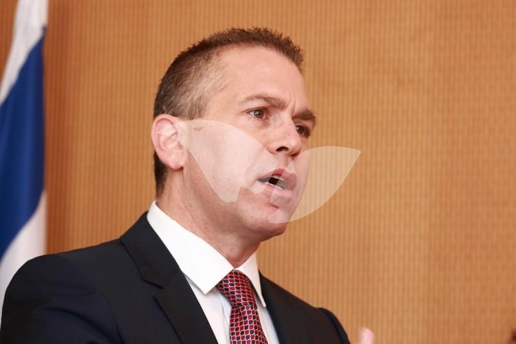Public Security and Strategic Affairs Minister Gilad Erdan