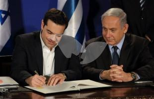 Prime Minister of Greece Alexis Tsipras Visits Israel