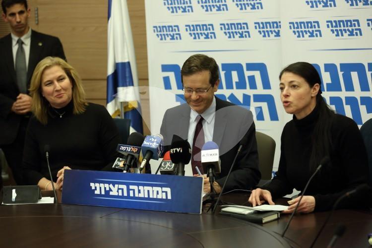 Isaac Herzog With Tzipi Livni And Merav Michaeli