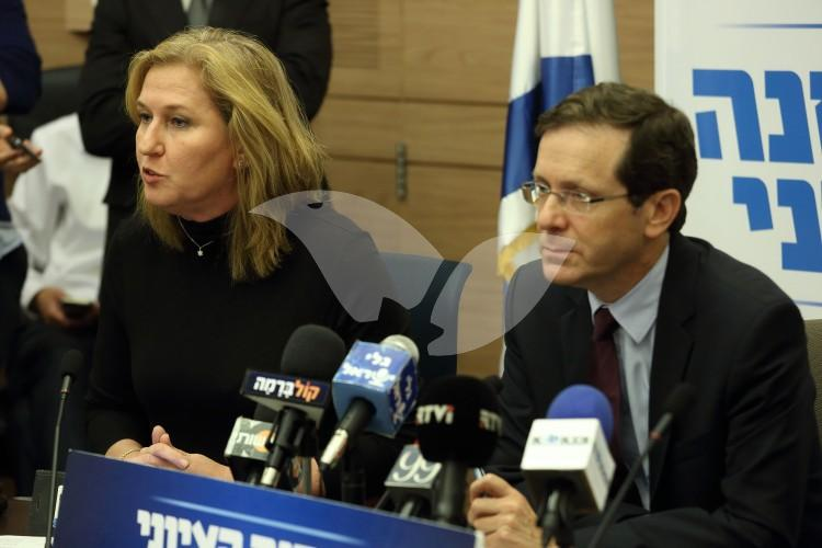 Tzipi Livni and Isaac Herzog