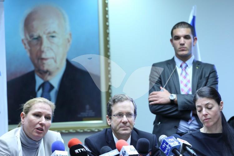 MK Isaac Herzog and MK Tzipi Livni