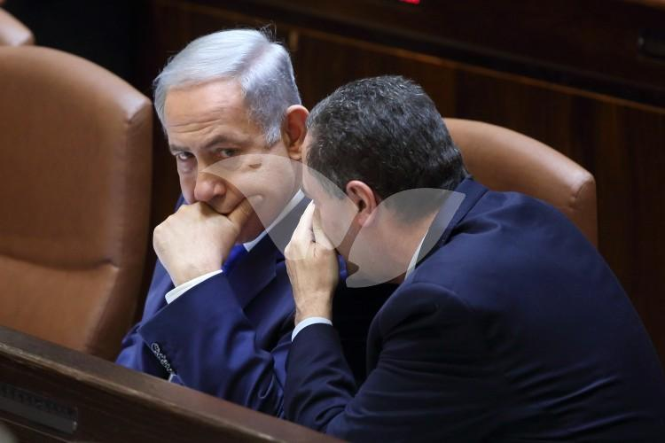 Prime Minister Netanyahu With Public Transport Minister Yisrael Katz