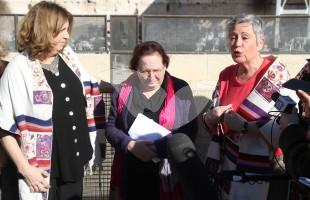 Women of the Wall At Kotel 31.1.2016, Following Announcement Of 3rd Prayer Section