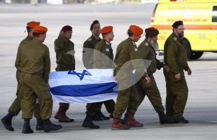 Arrival at Ben Gurion Airport of Bodies of Israeli Victims from Turkey Attack 20.3.16