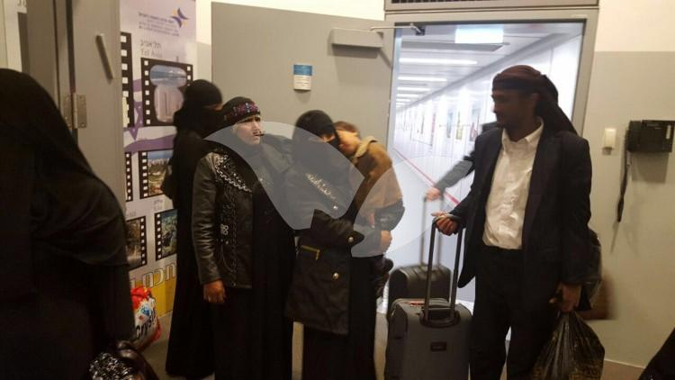 Group of Yemenite Jews Arriving in Israel with Torah Scroll 20.3.16