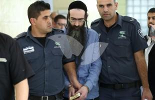 Yishai Schlissel, Jerusalem Gay Pride Parade Stabber, in Court 19.4.16