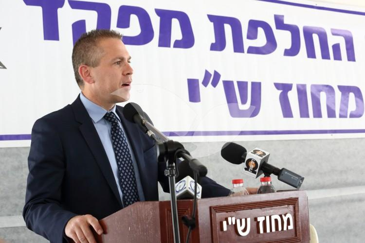 Public Security Minister Gilad Erdan at Installing of New Police Commander of Judea and Samaria, 16.5.16
