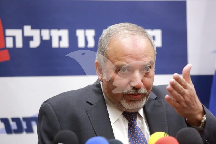 MK Avigdor Liberman (Yisrael Beytenu) 18.5.16
