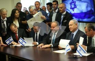 Prime Minister Netanyahu and Avigdor Liberman Signing Coalition Agreement 25.5.16