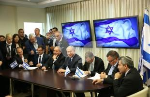 Prime Minister Netanyahu and Avigdor Liberman Signing Coalition Agreement 25.5.16