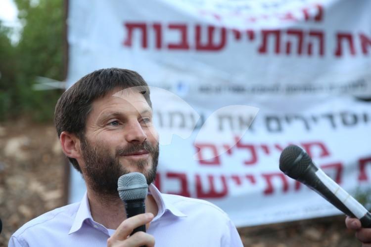 MK Bezalel Smotrich Demonstrating for Amona