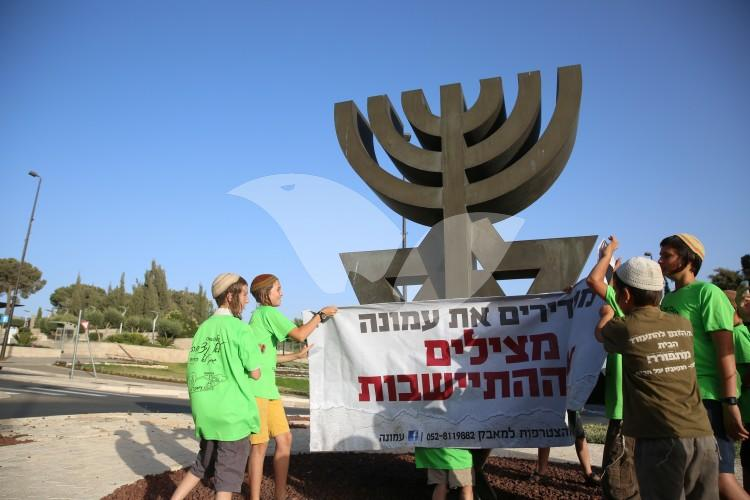 Demonstration Against the Eviction of Amona