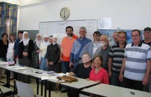 Circassian arrivals to Israel learn Hebrew in Kfar Kama