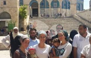 Jewish Women and Children on Temple Mount