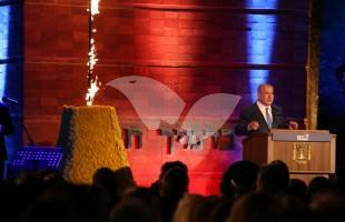 Prime Minister Netanyahu Speaks at Holocaust Memorial Ceremony