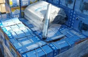 Foiled Smuggling Attempt by Hamas