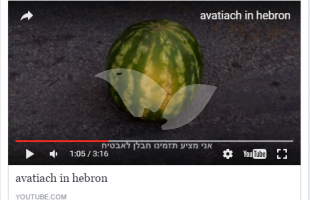 Watermelon in Hebron on Facebook