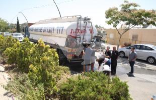 Water Crisis in Kedumim in Samaria