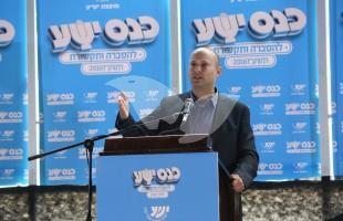 Education Minister Naftali Bennett at 2016 Yesha Conference