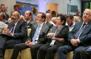 Herzliya Conference