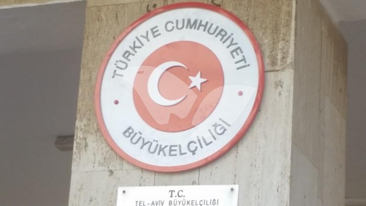 Turkish Embassy in Israel