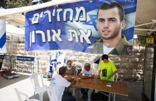 Family of Oron Shaul Protests