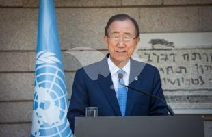 UN Secretary General Ban Ki-moon at Meeting at the President's House 27.6.2016