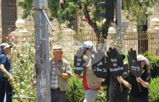 EAPPI Volunteers Protesting in Jerusalem