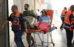 Israeli Teenage Victim of Shooting Brought to the Hospital