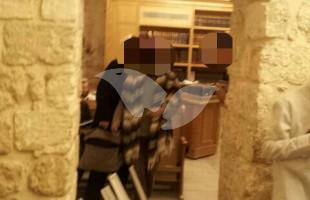 Arrested Ultranationalist Youths at David's Tomb