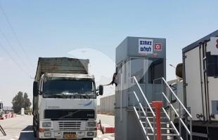Truck with Turkish Aid to Gaza at Kerem Shalom Crossing