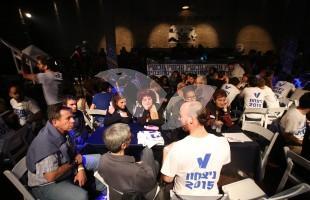 V15 Rally in Tel Aviv