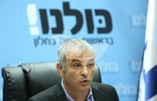 Kulanu Head MK Moshe Kahlon At A Faction Meeting