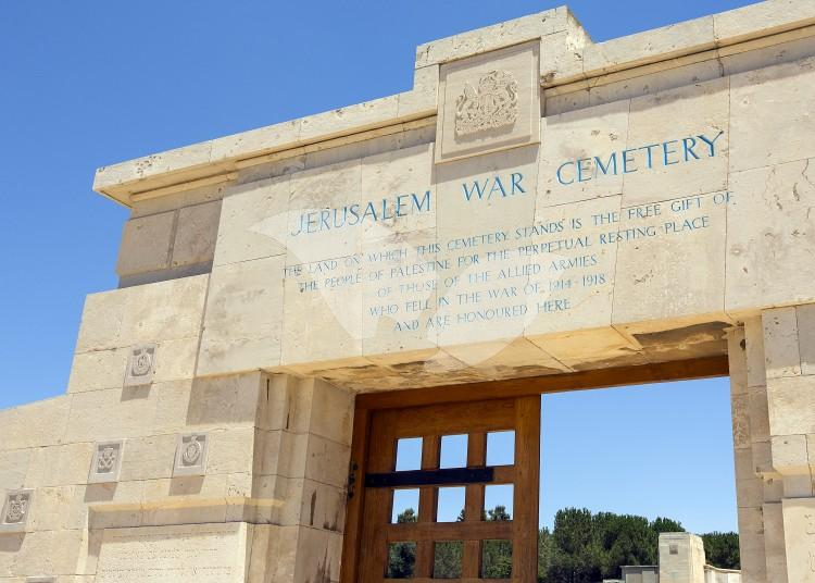 Jerusalem British WWI Cemetery