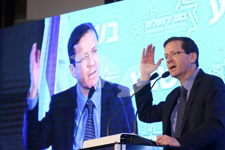 Zionist Union MK Isaac Herzog at the 13th Jerusalem Conference