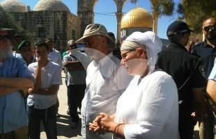 The Parents Of Hallel Yaffa Ariel Visit The Temple Mount