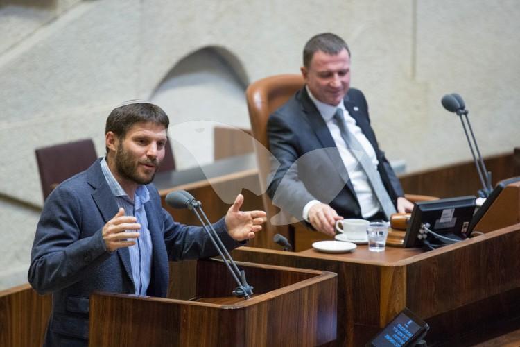 MK Bezalel Smotrich At Transparency Bill Debate 11.07.2016