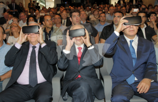 Netanyahu, Rivlin and Peres at Launching of Innovation Center at Peres Peace House