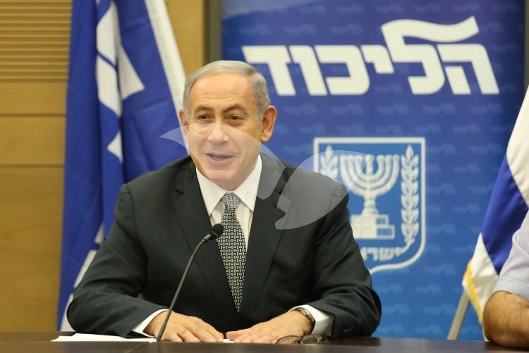 Prime Minister Benjamin Netanyahu At A Likud Party Meeting