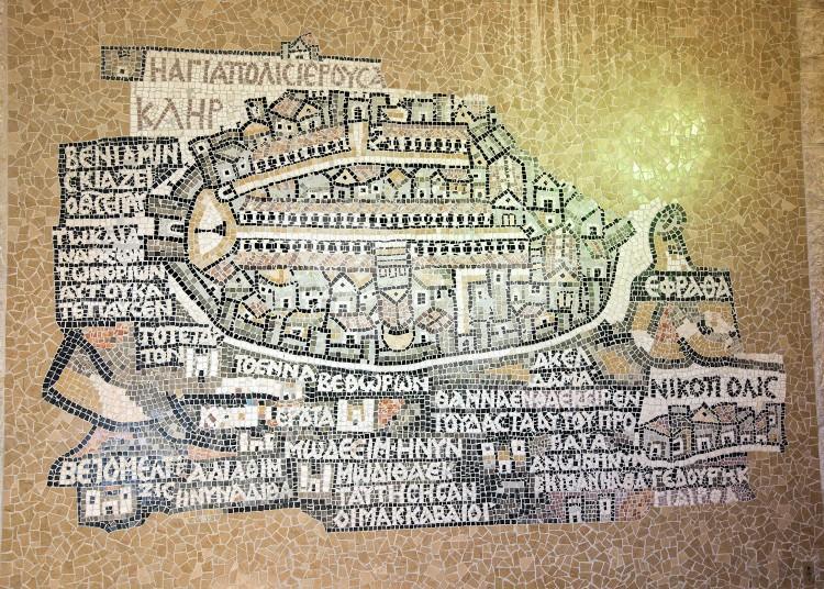 Reproduction Madaba Mosaic Map